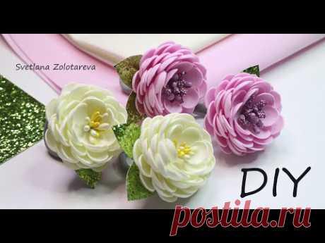 Они Будут ХИТом 🌺🌺🌺 Удивительные Цветы Из фоамирана Для Девочек 🌺 Заколка