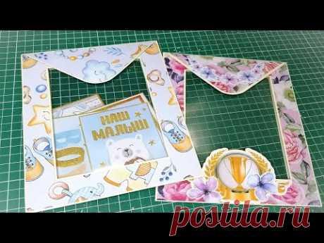 Скрапбукинг\МК прозрачный конверт\пошагово\своими руками\handmade