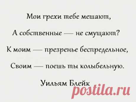 (727) Pinterest