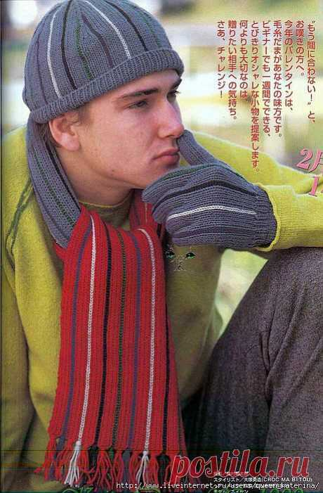 Мужчинам- шапка, шарф, перчатки.