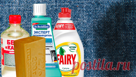 Выбросить или спасти: 7 эффективных способов удаления масляных пятен с одежды