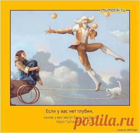 карикатура юнг: 10 тыс изображений найдено в Яндекс.Картинках