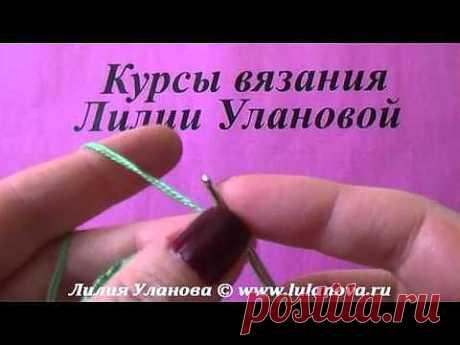 33 Пышный Столбик С Наклоном - YouTube