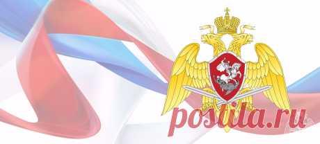 Состоялось Второе рабочее совещание комиссии Координационного Совета по вопросам частной охранной деятельности при Управлении Росгвардии по Пермскому краю
