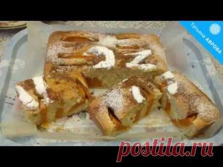 Обалденный пирог с тыквой