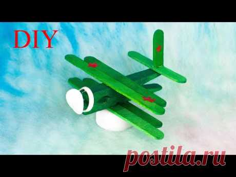 DIY plane | ПОДЕЛКИ на 23 ФЕВРАЛЯ и 9 МАЯ. САМОЛЁТ своими руками