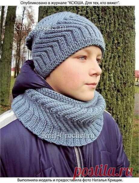 Пуловер, шапка и снуд для мальчика