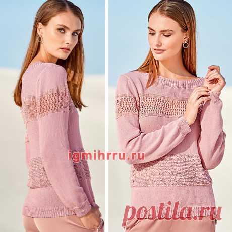 Пуловер с сочетанием узоров и материалов. Вязание спицами со схемами и описанием