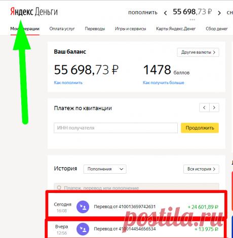 Личный блог Евгения Миронова :: Blogium