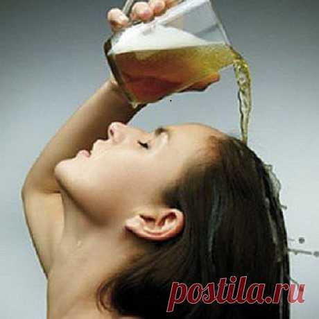 Пивная красота, или Наружное применение пенного напитка.