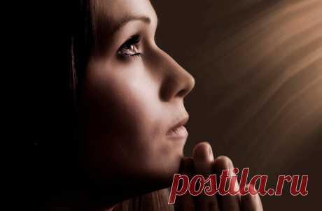 Сильная молитва от ссор между супругами — живем в мире | allWomens.ru | Яндекс Дзен