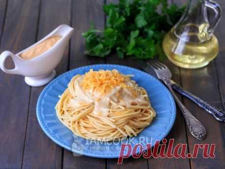 Сырная подлива для макарон — рецепт с фото Готовим простую, вкусную и быструю сырную подливу для макарон на основе молока.