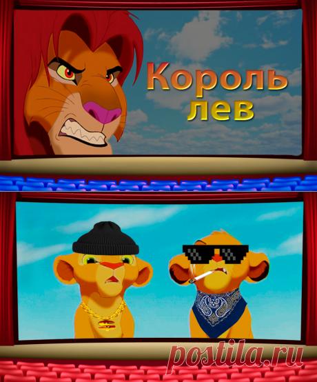Почему «Король лев» на мой взгляд переоценённое произведение   ВЕРА В КИНО   Яндекс Дзен