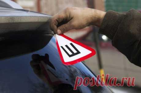 ШТРАФ за отсутствие наклейки с 5 Апреля Постановление правительства N333 с новой редакцией Правил дорожного движения вступило в силу.
