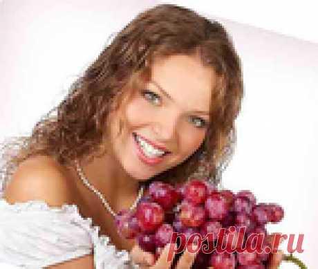 Советы для ухоженных женщин: виноградный лосьон витаминизирует, освежает и омолаживает кожу лица и тела