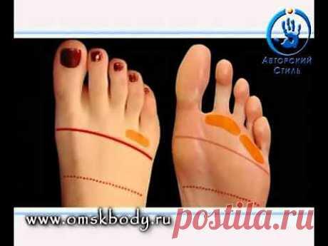 ▶ Рефлекторный массаж стоп ног Зоны Тайский массаж стоп - YouTube