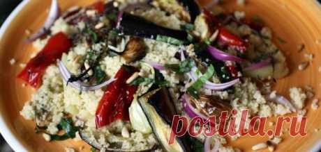 Теплый салат из кускуса с запеченными овощами | Вся Соль - кулинарный блог Ольги Баклановой