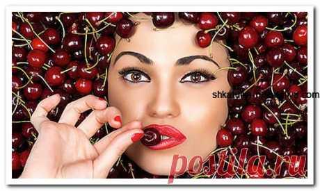 Черешня – плод молодости – попробуй натуральную косметику! Черешни (вишни) стоит использовать в натуральной косметике, в том числе потому что они содержат много витаминов: A, B1, B2, B3 (PP), B5, B6, B12, C, K и минералов, таких как калий, кальций, фосфор,…