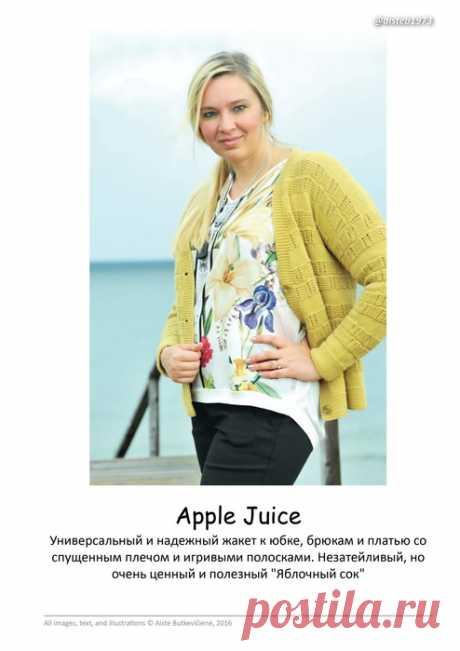 Жакет со спущенным плечом Apple Juice