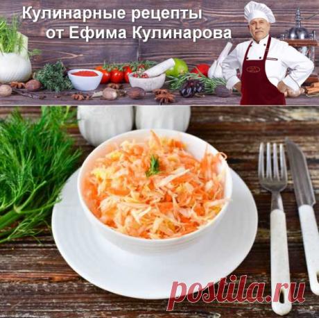 Капуста без сахара на зиму | Вкусные кулинарные рецепты с фото и видео