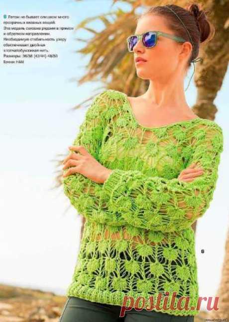 Ажурный пуловер спицами для лета. Летний ажурный пуловер спицами |