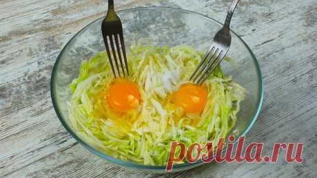 Просто капуста и 2 яйца: Вкусный ужин из простых ингредиентов | Улыбнись и Попробуй | Яндекс Дзен