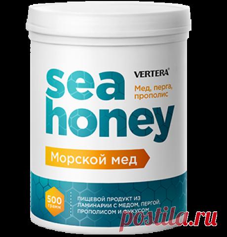 Гель из ламинарии, фукуса с натуральным мёдом, прополисом и пергой. Избавляет организм от шлаков и насыщает витаминами и минералами на клеточном уровне.  Узнать больше о геле