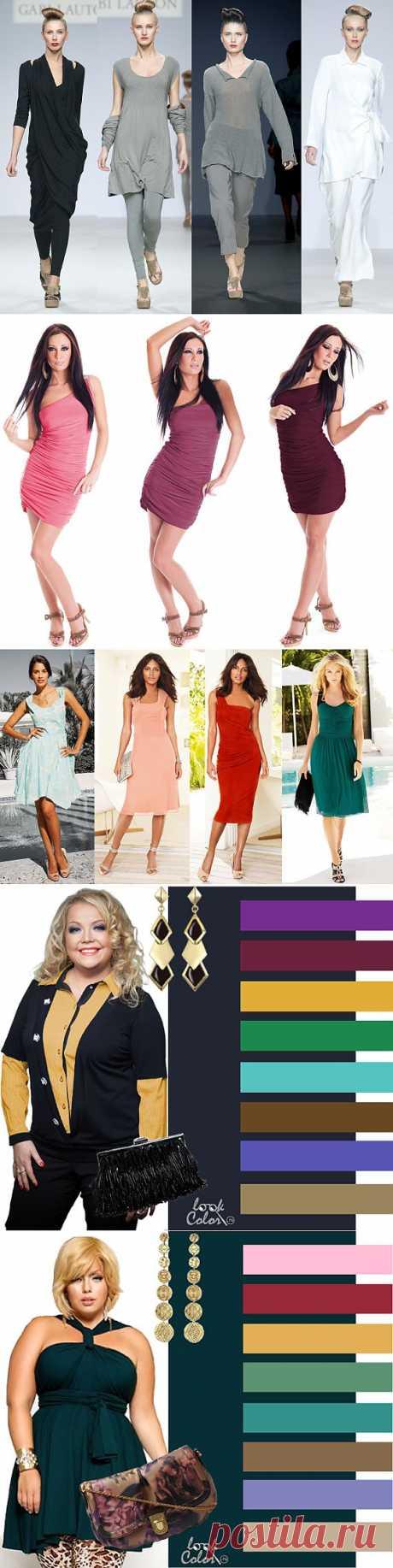 Какой цвет одежды стройнит. Секреты стиля | Умелые ручки