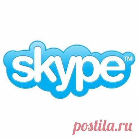 Como cambiar la voz en Skype (skaype) – 3 mejores programas