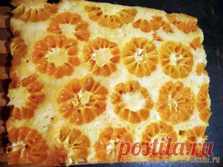Быстрый и очень сочный пирог с мандаринами