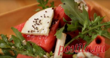 Очень оригинальный и летний салат из арбуза