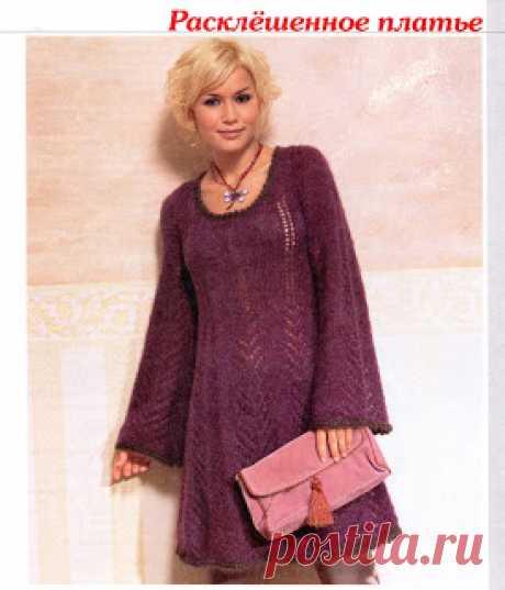 Мир хобби: Расклешенное платье (вязание спицами)