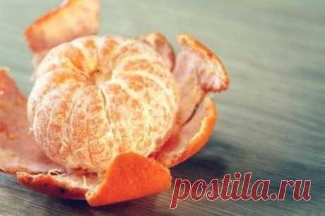 В кожуре мандарина - огромная сила! Мандариновая кожура так приятно пахнет! Вдыхаешь этот сильный аромат и сразу же заражаешься праздничным настроением.Уникальный плод отличается не только сочной, аппетитной мякотью, которая даже слаще …