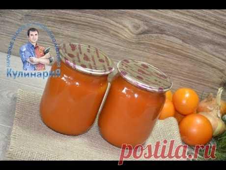 Кетчуп из желтых помидоров