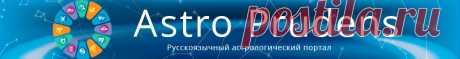 Сириус | astroprudens.com