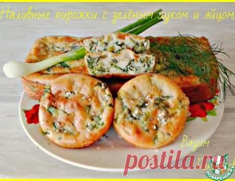 Наливные пирожки с зелёным луком и яйцом – кулинарный рецепт