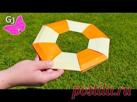 Оригами игрушка Летающая тарелка из бумаги