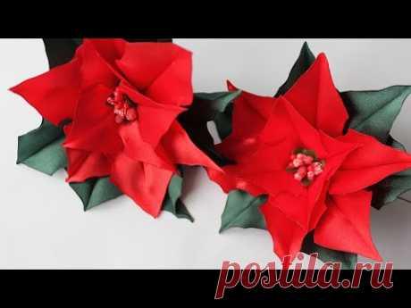 Satin Ribbon Poinsettia DIY / Пуансеттия из атласной ленты - YouTube