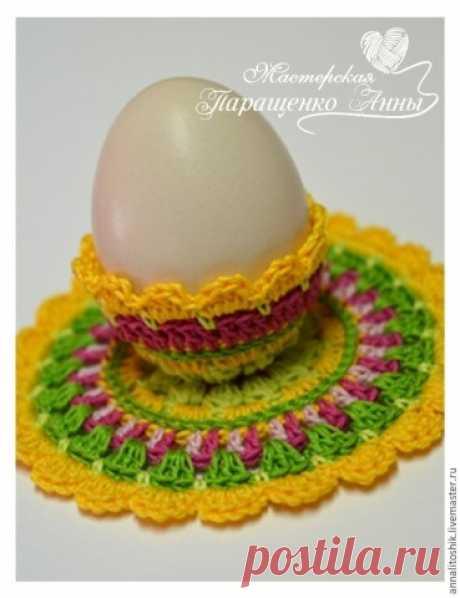 Вяжем крючком праздничную подставку для яиц. Автор мастер-класса: Анна Паращенко.