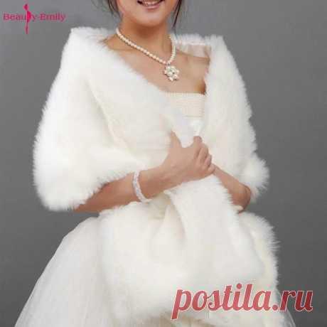 Женская свадебная шаль, белая мягкая Свадебная накидка, 170x35 см