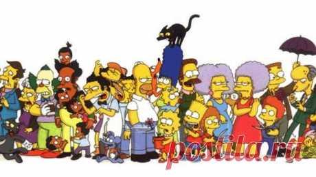 Мультсериал «Симпсоны» могут закрыть после 31-го сезона | Офигенная