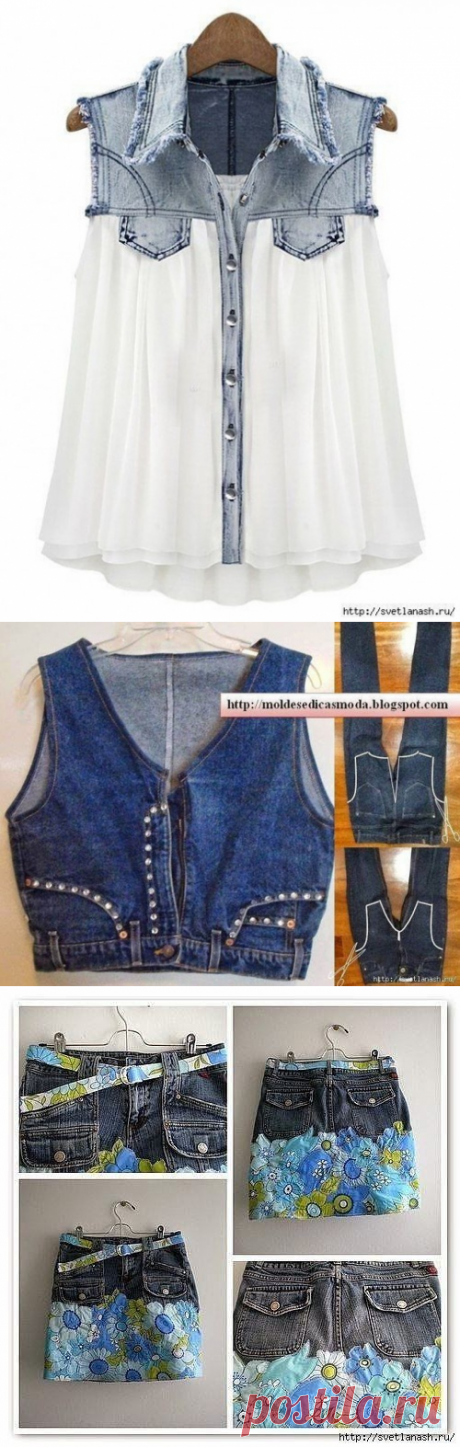 Интересные идеи переделки одежды