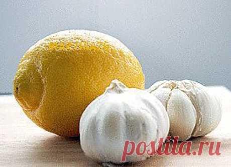 Очищение сосудов чесноком и лимоном для красоты и молодости.