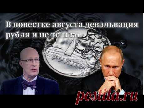 """Валерий Соловей: """"Россия надеялась и уповала на Путина..."""""""