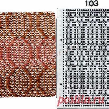 Узор 103 - Вивинг узор и перфокарта для вязальной машины Brother Вивинговый узор № 103 и перфокарта к вязальной машине Brother