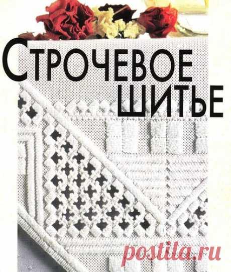 Блог  Майстерня . Українській журнал з вишивки  Вишиванка № 111 ... c4ff6cb8c5937