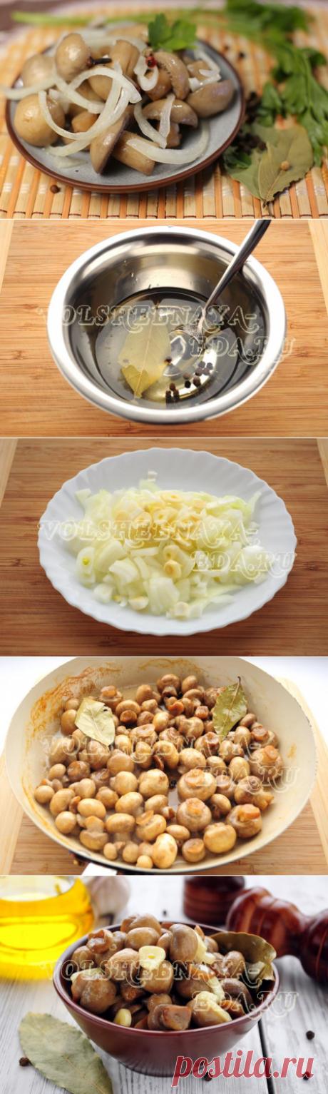 Вкусные маринованные шампиньоны за 17 минут