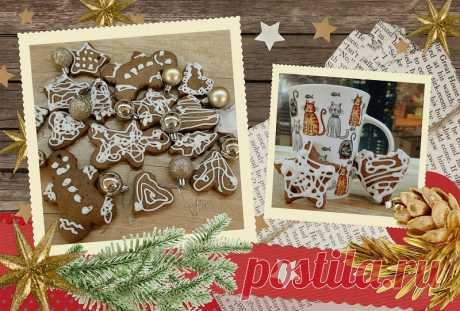 Настоящие имбирные печенья к Рождеству и Новому Году - InVkus