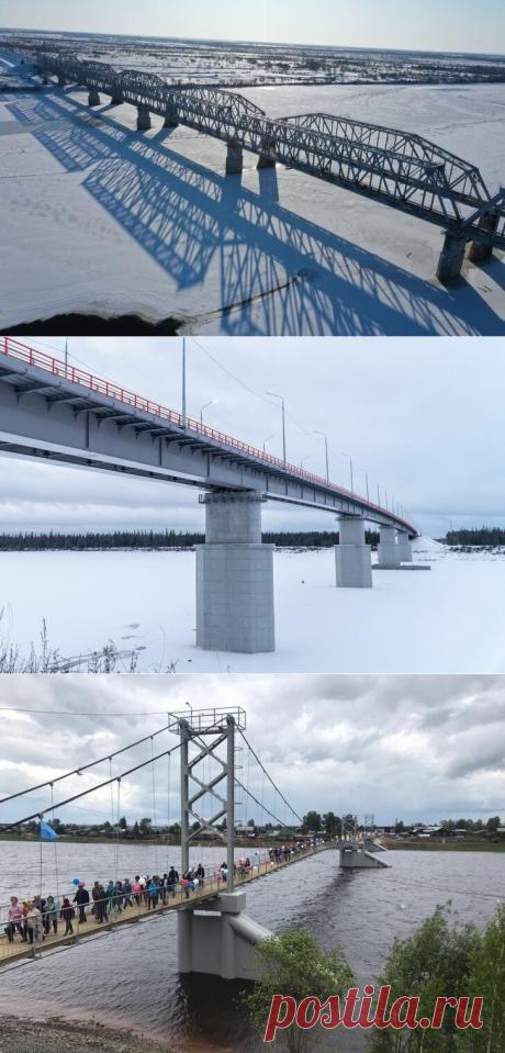 20 новых мостов, достроенных в России в 2019 году | путешествуем онлайн | Яндекс Дзен