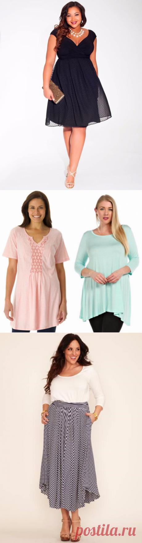 Как выбрать стильный наряд для полной фигуры